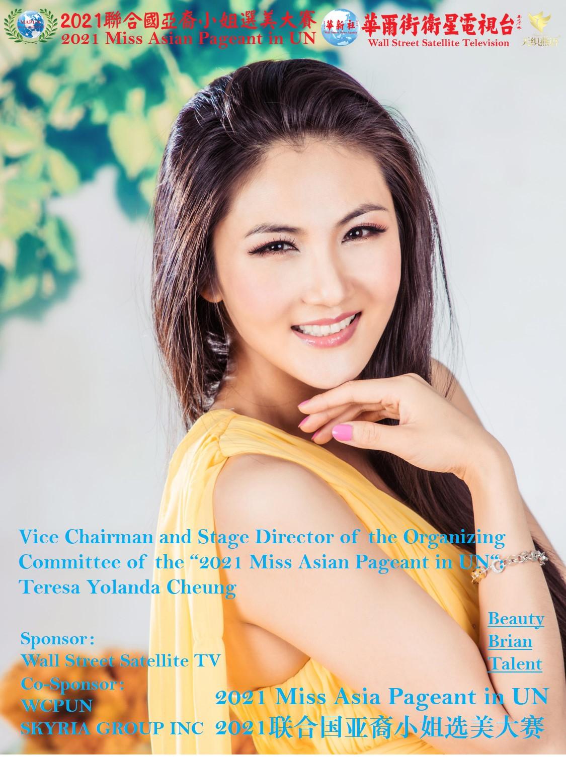 Teresa Yolanda Cheung Photo 15
