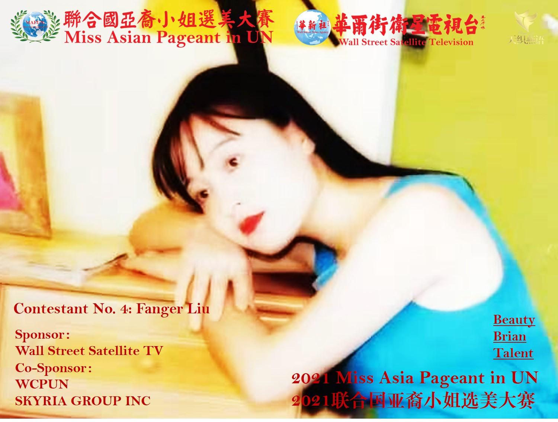 Liu Fanger Photo 13