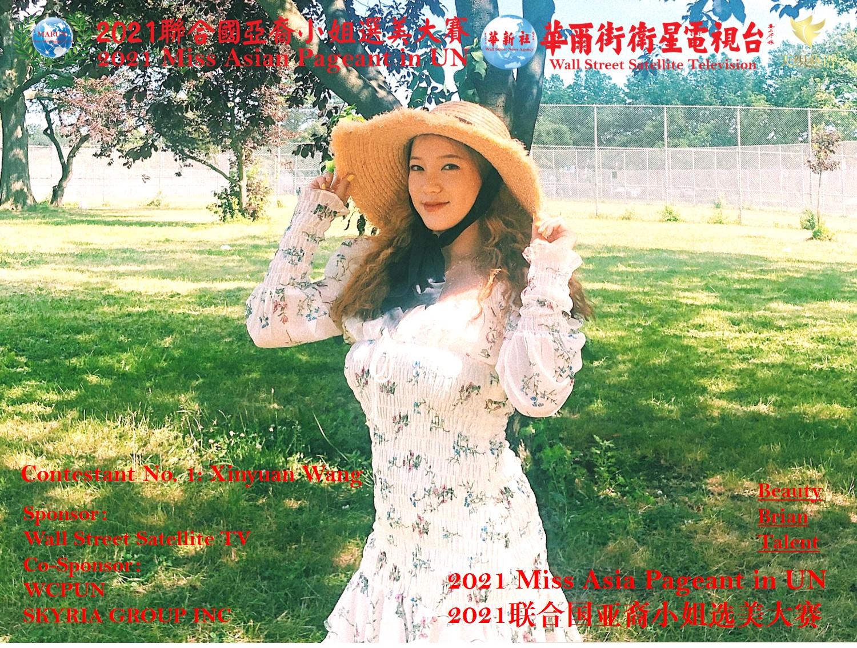 Wang Xinyuan Photo 11