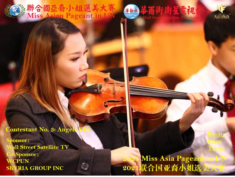 Angela Che Photo 06