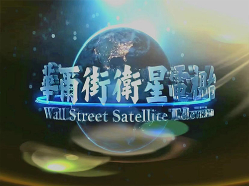 Logo WSNASTV HanYin