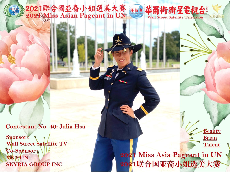 Julia Hsu Photo 01