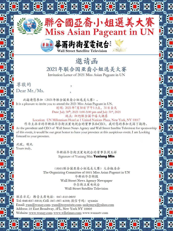 WeChat Image_20210218082811.jpg
