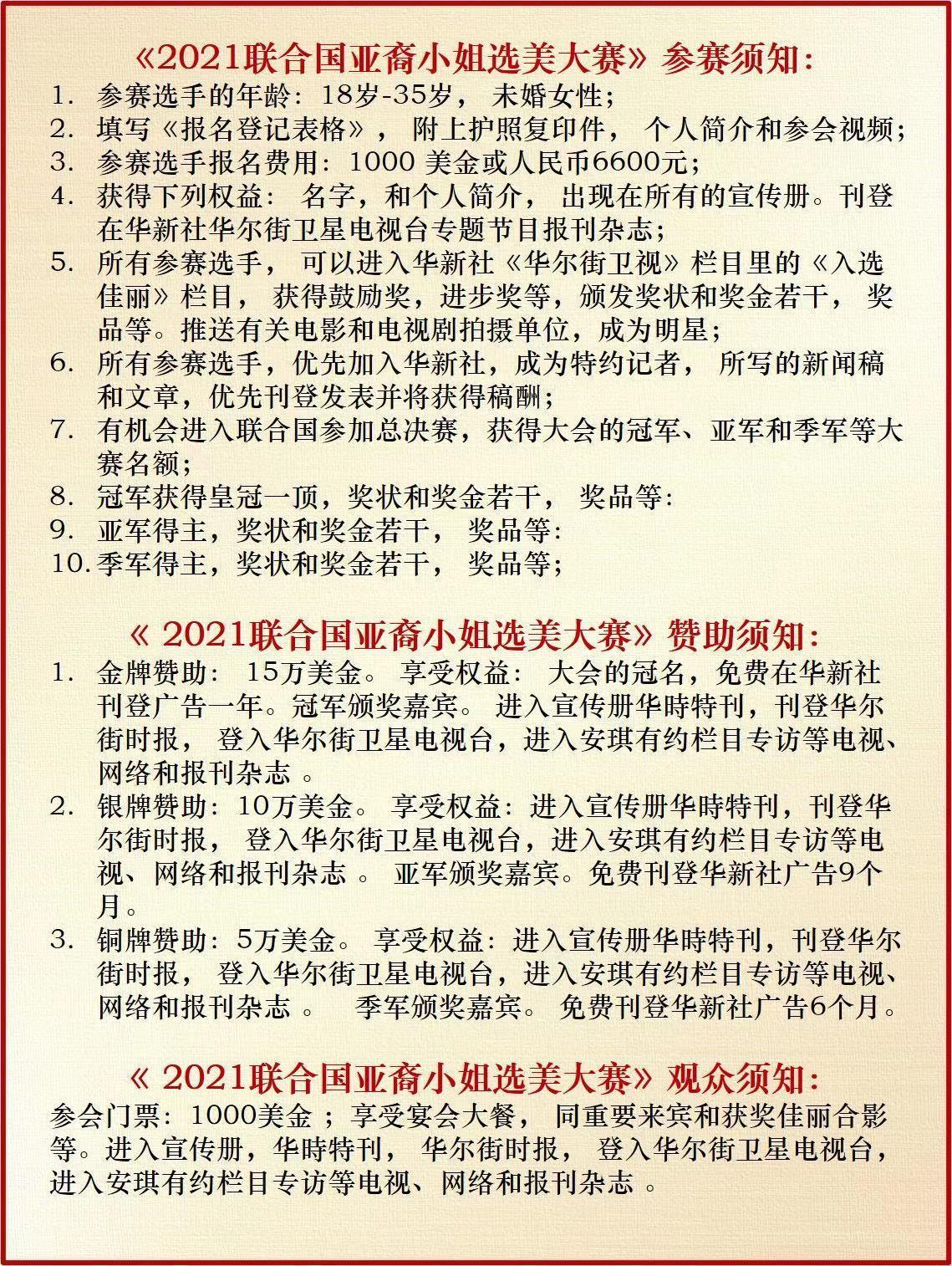 WeChat Image_20210218082816.jpg