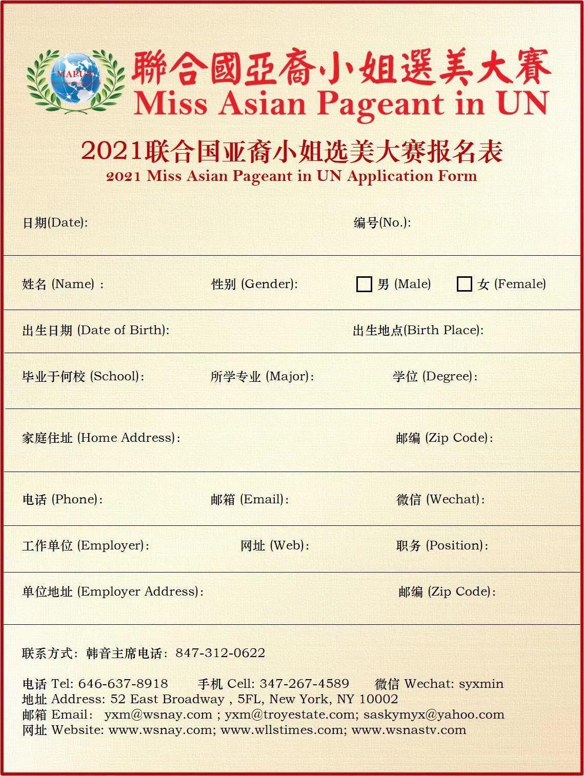 WeChat Image_20210218082820.jpg