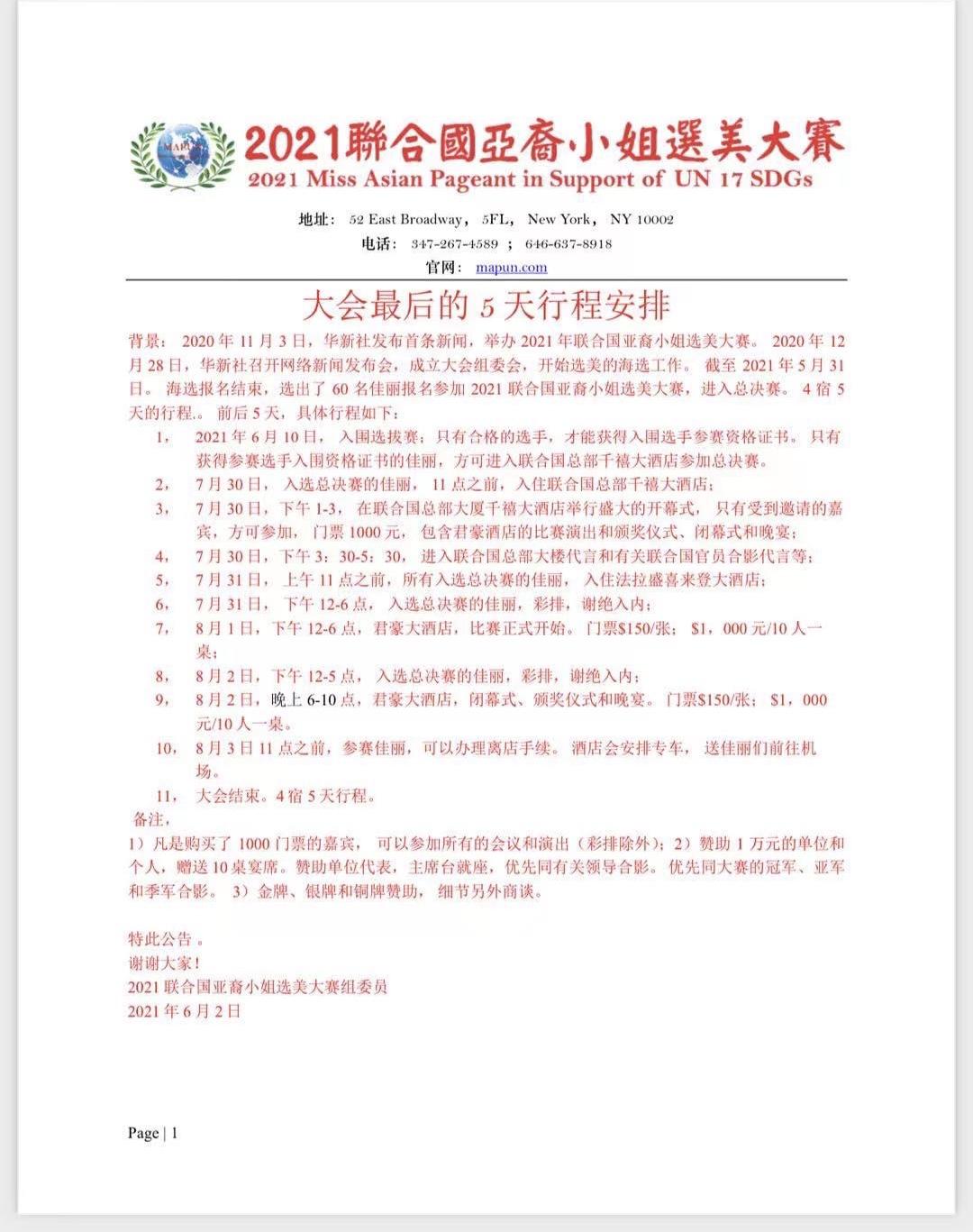 WeChat Image_20210603110426.jpg