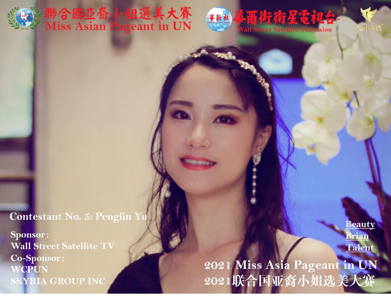 Yu Penglin Photo 007