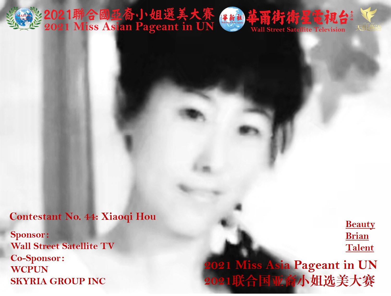 Hou Xiaoqi Photo 04