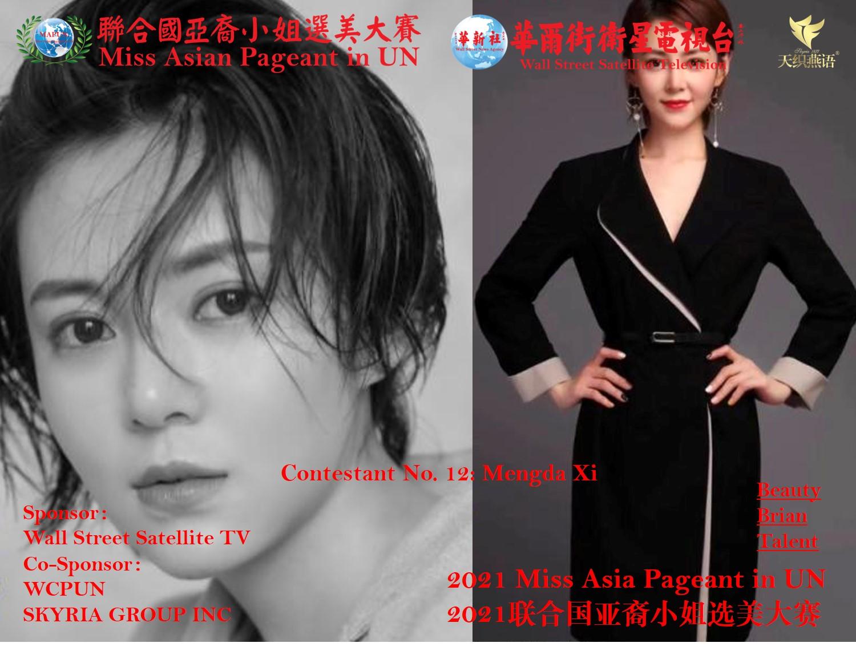 Li Mengda Photo 01