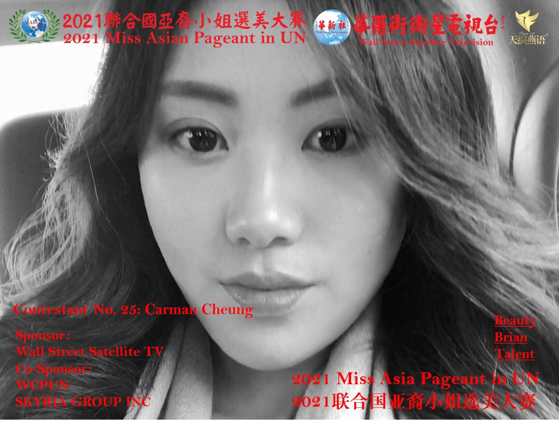 Zhang Jiawen Photo 14