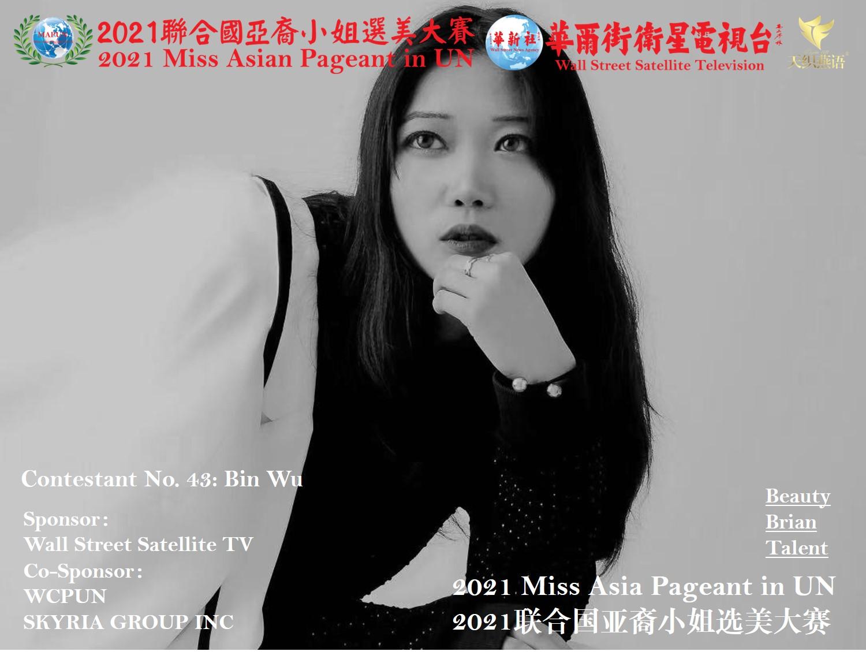Wu Bin Photo 01