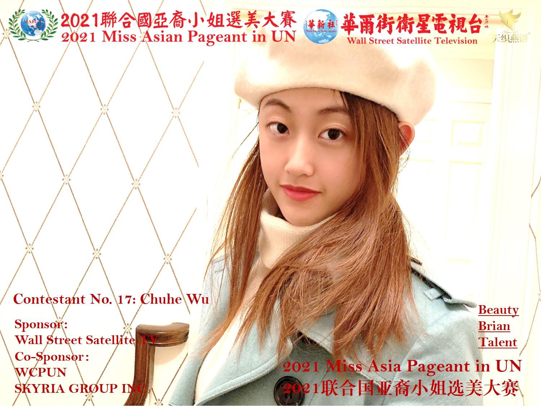 Wu Chuhe Photo 06