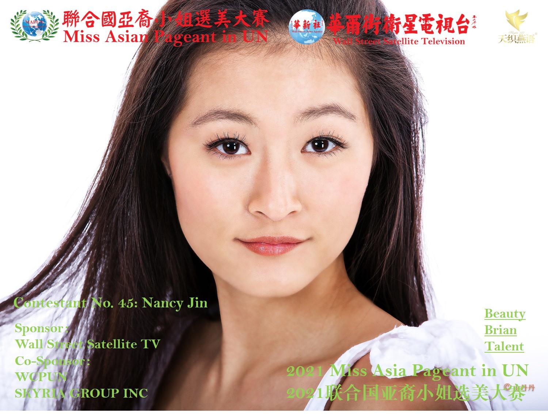 Nancy Jin Photo 03