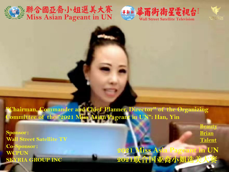 Han Yin Photo 09