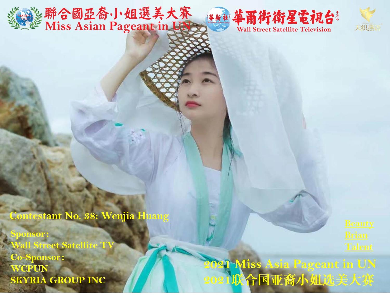 Huang Wenjia Photo 01