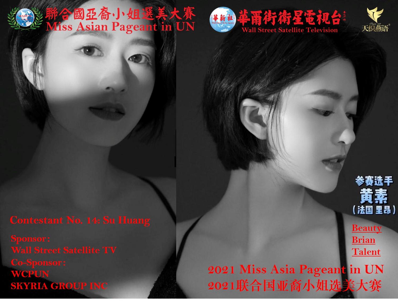 Huang Su Photo 01