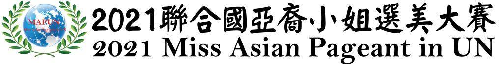2021 MAPUN Logo Black