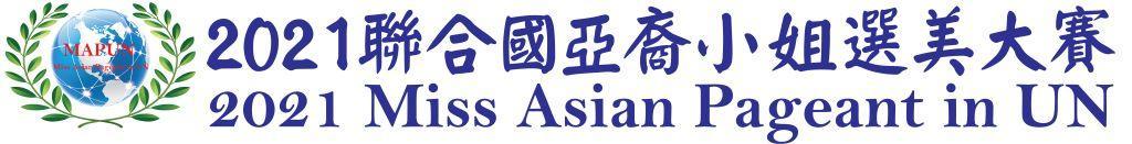 2021 MAPUN Logo Blue