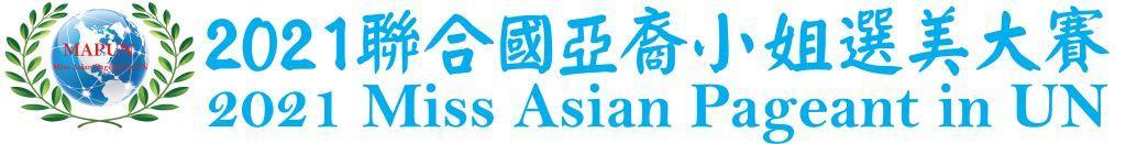 2021 MAPUN Logo Cyan