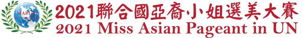 2021 MAPUN Logo Dark Red