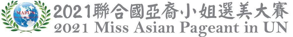 2021 MAPUN Logo Gray
