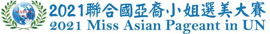 2021 MAPUN Logo Medium Blue