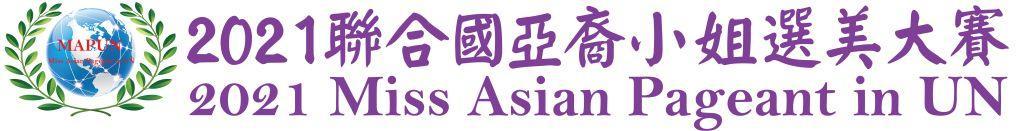 2021 MAPUN Logo Purple