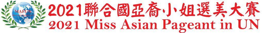 2021 MAPUN Logo Red