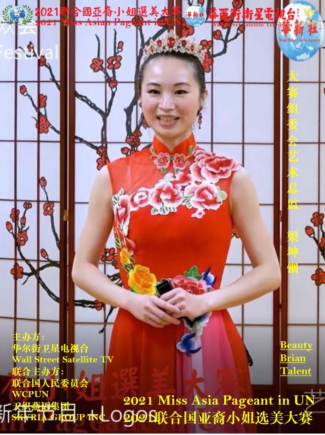 Liang Kuntian Photo 02