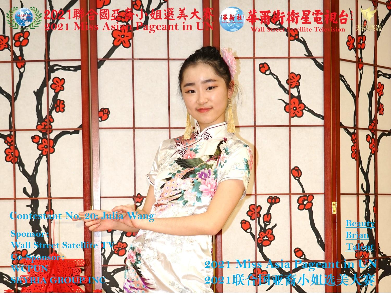 Wang Junyin Photo 02