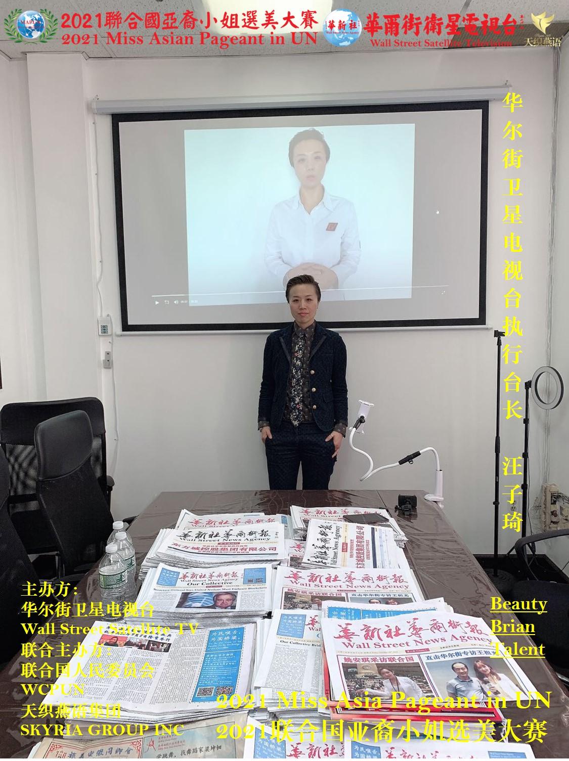 Wang Ziqi Photo 02