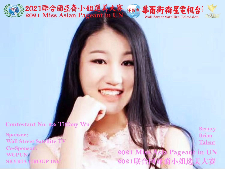 Wu Xia Photo 02