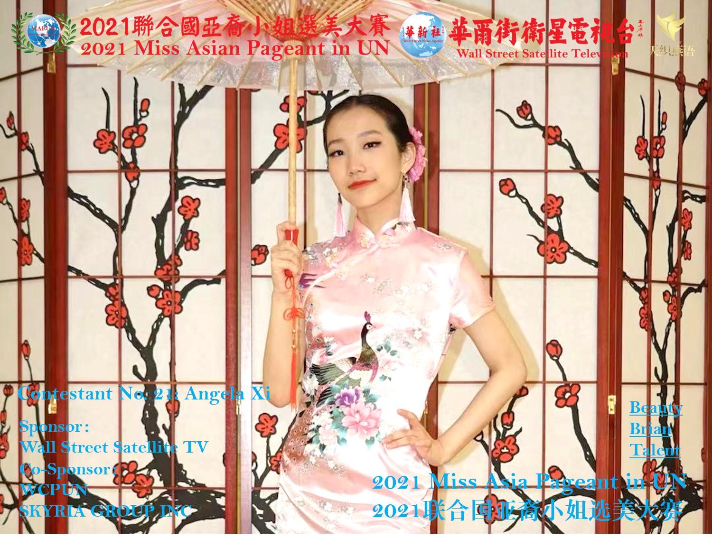 Xi Anqi Photo 02