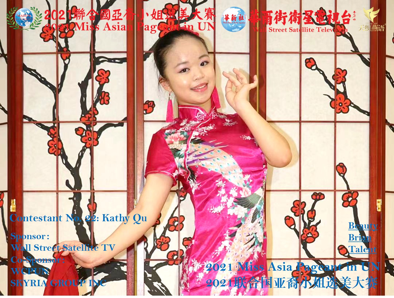 Xia Wenhe Photo 02