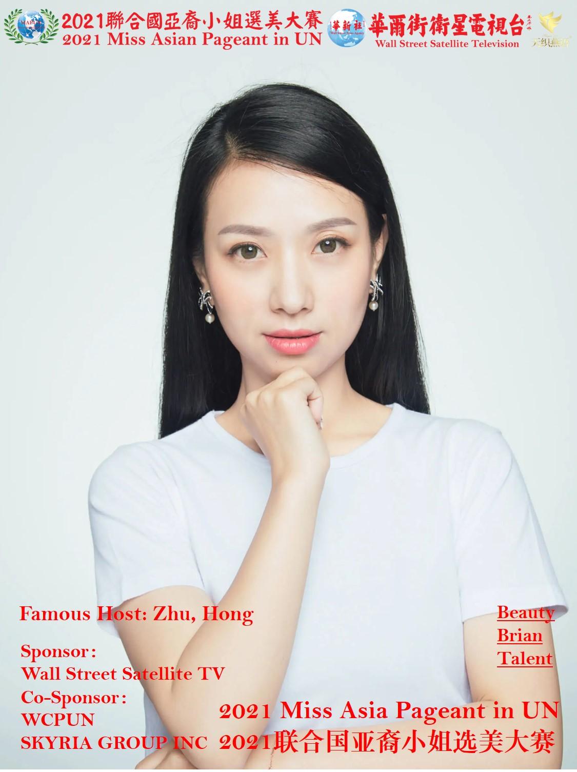 Zhu Hong Photo 02