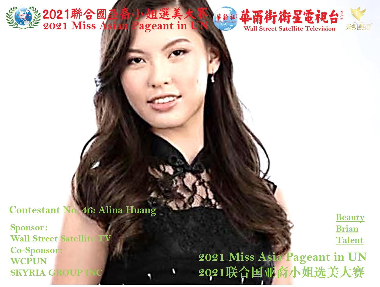 Alina Huang Photo 08