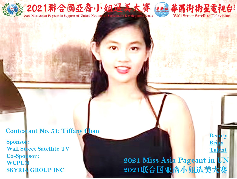 Tiffany Chan Photo 03